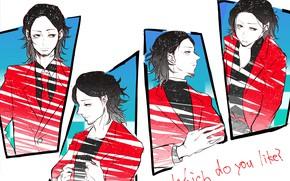 Picture Fanart, Boku no Hero Academy, Pixiv, Aizawa Shouta