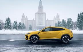 Picture Lamborghini, Moscow, MSU, Moscow, 2018, Urus