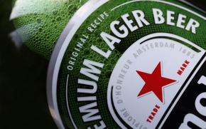 Picture macro, star, bottle, beer, label, Heineken