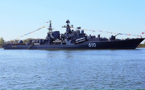 Picture sea, destroyer, project 956