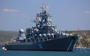 Picture Moscow, cruiser, rocket, the black sea fleet, guards