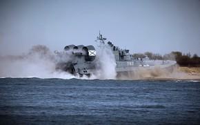 Picture Mordovia, the Baltic fleet, landing craft air cushion