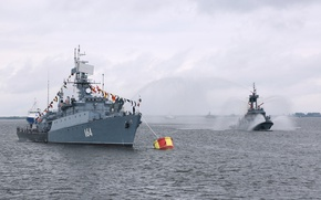 Picture ship, anti-submarine, small, The Northern Fleet, Jung
