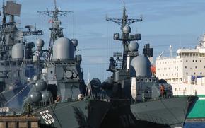 Picture ships, destroyer, rocket, Geyser, Morshansk, Persistent