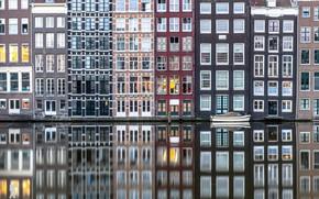 Picture Windows, Amsterdam, Netherlands