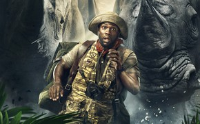 Wallpaper chase, runs, adventure, fantasy, Kevin HART, binoculars, Jumanji: the jungle, Jumanji: Welcome to the Jungle, ...