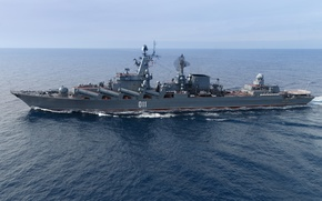 Picture cruiser, The Vikings, Guards missile