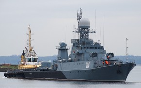 Picture ship, anti-submarine, small, Urengoy