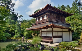 Picture Trees, Japan, House, Pond, Japan, Trees, Pond