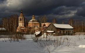 Picture house, temple, Ivanovo oblast