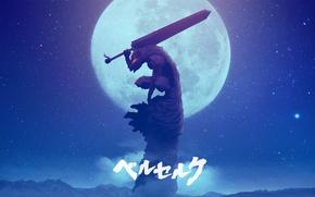 Picture sword, armor, guy, anime, berserk, guts