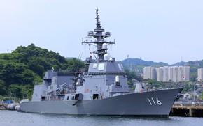 Picture squadron, destroyer, teruzuki