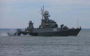 Picture ship, anti-submarine, small, Kalmykia