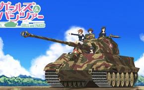Picture kawaii, girl, weapon, anime, cute, tank, japanese, Girls and Panzer, seifuku, kanji