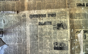 Wallpaper background, wall, newspaper