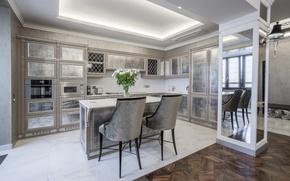 Wallpaper design, kitchen, interior, style