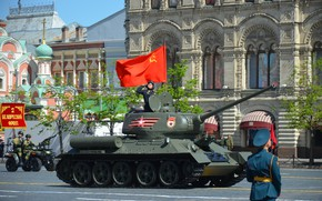 Picture holiday, tank, parade, Red square, May 9