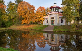 Picture autumn, leaves, water, trees, pond, Park, reflection, the building, ladder, Saint Petersburg, Russia, Pavlovsk