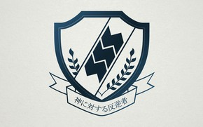 Picture logo, anime, asian, Angel Beats!, Angel Beats, japanese, oriental, asiatic, kanji, coat of arms, P.A.Works, …