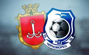 Picture Glass, Black, Blue, Sport, Logo, Football, Background, Logo, Coat of arms, Club, Odessa, Chernomorets, Football …