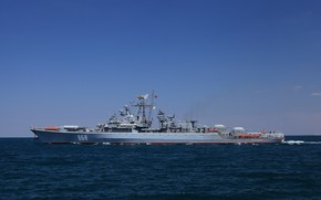 Picture ship, the black sea fleet, guard, inquisitive