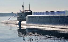 Picture submarine, Russia, project 677