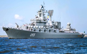 Picture cruiser, Navy, the project 1164, Marshal Ustinov