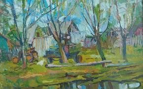 Picture trees, home, village, puddle, tractor, cart, Svetlana Nesterova