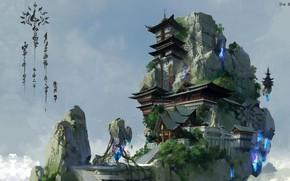 Picture crystal, house, heaven, art, pagoda, location, lok du, china xianxia