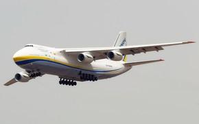 Wallpaper Balabuev, Antonov, Tolmachev, Soviet Transport Aircraft, The fuselage, O. K. Antonov, Soviet, Transport, Ukraine, Ruslan, ...
