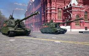 Wallpaper parade, Russian, self-propelled howitzer, Msta-S, 152 mm, holiday, divisional