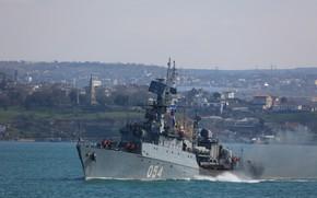 Picture Navy, Albatross, small anti-submarine ship, project 1124m, Yeysk