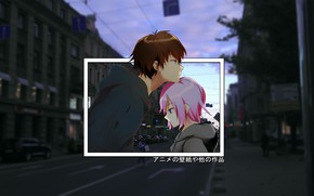 Picture anime, pair, a guy and a girl, madskillz