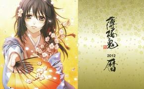 Picture branch, petals, fan, characters, kimono, flowering, art, Demons pale cherry, Yukimura Chizuru, Hakuouki Shinsengumi Kitano, …