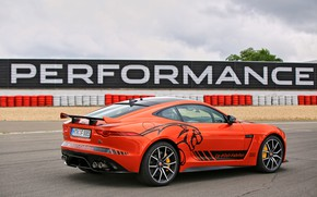 Picture the sky, asphalt, orange, track, Jaguar, the fence, 2016, F-Type SVR Ring-Cat, 575 HP