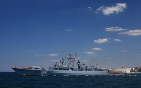 Wallpaper Navy, project 1135m, ship, guard