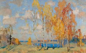 Picture trees, nature, picture, Autumn Landscape, Konstantin Gorbatov