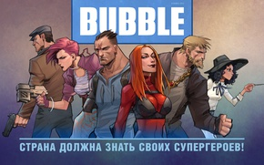 Wallpaper Meteor, Busaboy, Bubble, Monk, Red Fury, Exlibris, Major Thunder, Comic