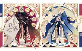 Picture sword, armor, anime, ken, blade, flag, japanese, spear, avenger, ruler, Fate Grand Order