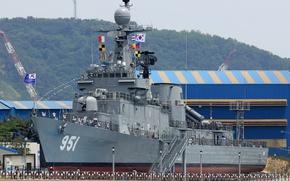 Picture ship, Museum, military, South Korea, Ulsan
