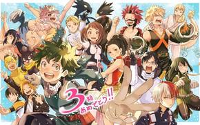 Picture anime, art, characters, Boku No Hero Academy, My Hero Academy