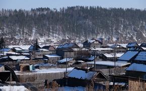 Picture landscape, Village, hut