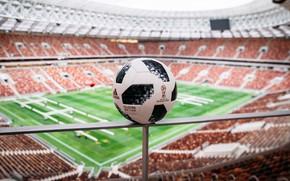 Picture The ball, Sport, Football, Russia, Adidas, 2018, Stadium, FIFA, FIFA, Luzhniki, World Cup 2018, The …