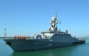 Wallpaper Navy, Veliky Ustyug, ship, rocket, small