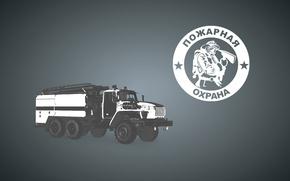 Picture Fire truck, Novosad, Firefighter, Fireman day