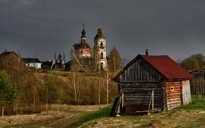 Picture temple, bath, Kostroma province