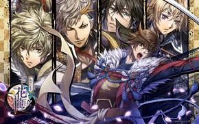 Picture sword, game, war, anime, katana, ken, wolf, vampire, blade, samurai, hero, asian, warrior, manga, Werewolf, …
