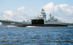 Picture parade, diesel submarine, nuclear missile cruiser
