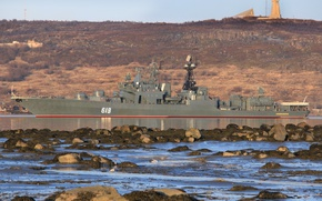 Picture ship, large, anti-submarine, Severomorsk, project 1155