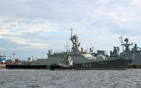 Picture ship, Corvette, rocket, small, Serpukhov